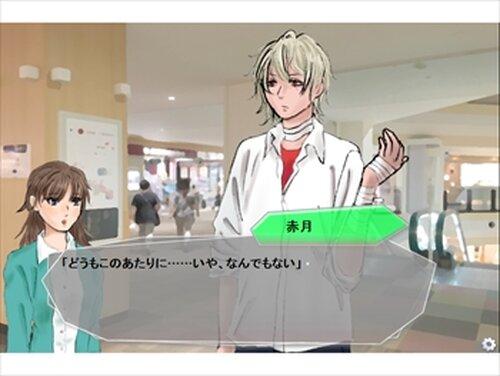 中二病のみわけかた 放課後編 Game Screen Shots