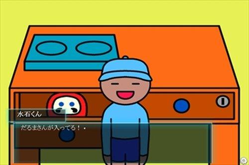 大好きなアレを食べに行こうじゃないか Game Screen Shot3