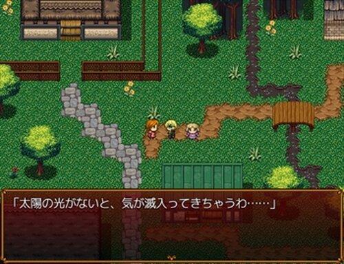 セゾンの太陽 Game Screen Shot2