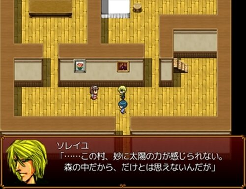 セゾンの太陽 Game Screen Shot3