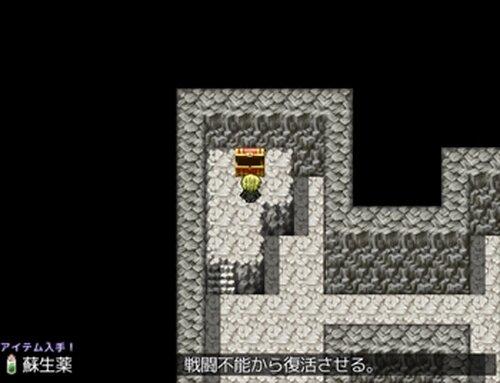 セゾンの太陽 Game Screen Shot4