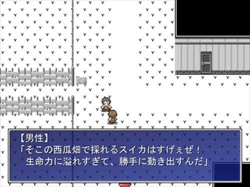スイカは何処へ消えた!? Game Screen Shot4