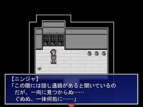 スイカは何処へ消えた!? Game Screen Shot5