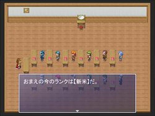 計算伝説 Game Screen Shots