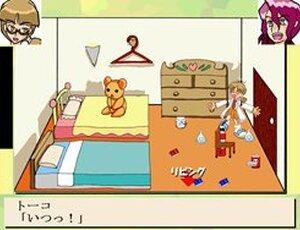 インビジブルフラスコ Game Screen Shot