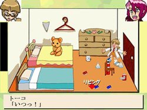 インビジブルフラスコ Game Screen Shots