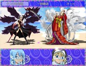 サマスト! ~SUMMER STRIKER~ Game Screen Shot
