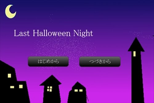 Last Halloween Night Game Screen Shot2