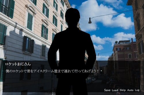 アイスクリーム物語 Game Screen Shot1