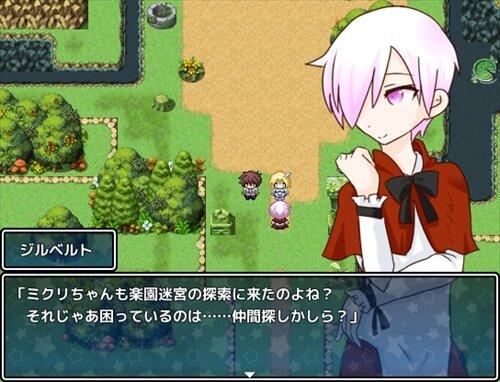 パラディソス Game Screen Shot1