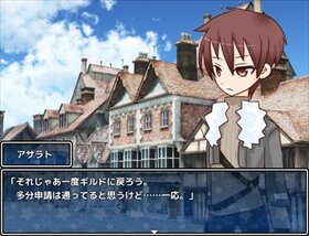 パラディソス Game Screen Shot2