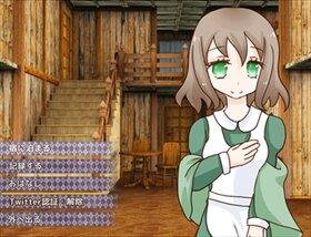 パラディソス Game Screen Shot3