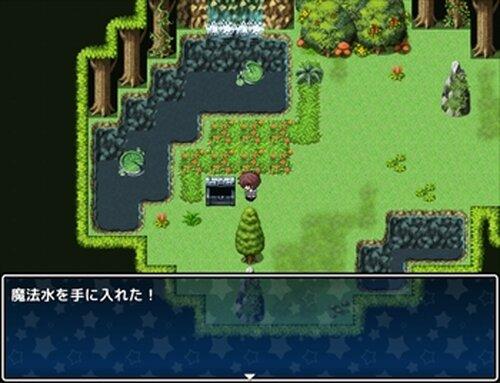 パラディソス Game Screen Shot4