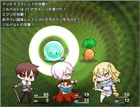 パラディソス Game Screen Shot5