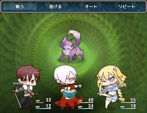 パラディソス Game Screen Shots