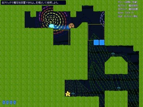 コロコロボックル Game Screen Shot1