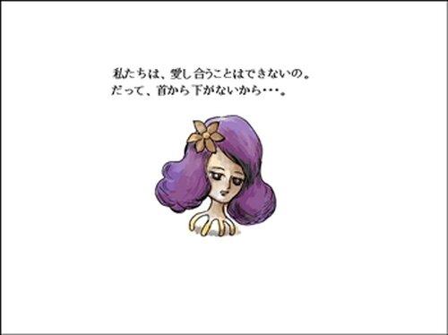 コロコロボックル Game Screen Shot3