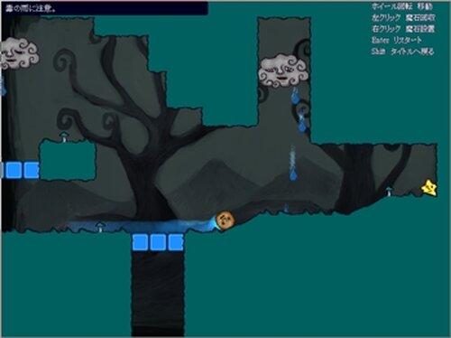コロコロボックル Game Screen Shot4