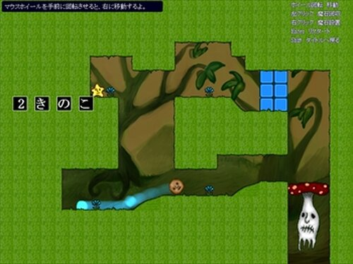 コロコロボックル Game Screen Shots