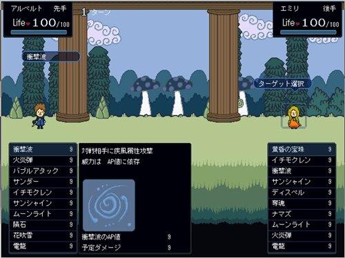 クラインポットの迷宮 Game Screen Shot1
