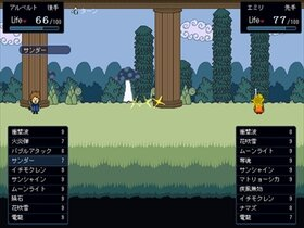 クラインポットの迷宮 Game Screen Shot3