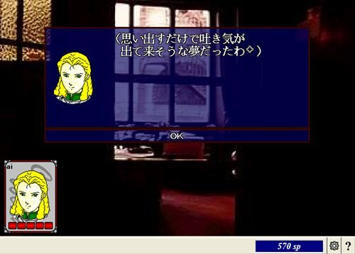地雷シナって何ですか?w Game Screen Shot1