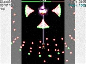 ホーリーサマーナイト ~ミコのクリスマスけいかく8~ Game Screen Shot2