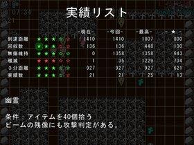ホーリーサマーナイト ~ミコのクリスマスけいかく8~ Game Screen Shot3