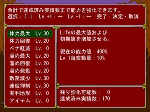 ホーリーサマーナイト ~ミコのクリスマスけいかく8~ Game Screen Shot5