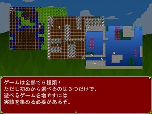 ホーリーサマーナイト ~ミコのクリスマスけいかく8~ Game Screen Shots