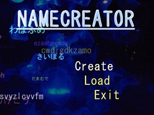 NameCreator(名前自動生成ツール) Game Screen Shot2