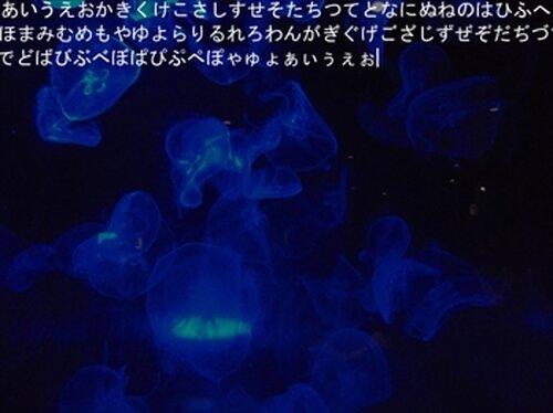 NameCreator(名前自動生成ツール) Game Screen Shot3