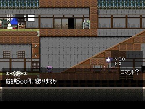 HACKER9 Windows10対応版 Game Screen Shot4
