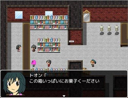 台風の目 Game Screen Shot4