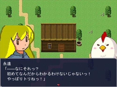 ぬるちゃんガーデン Game Screen Shot2