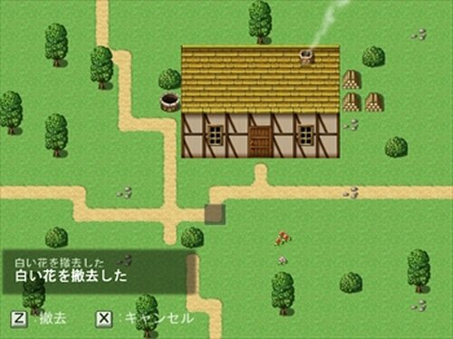 ぬるちゃんガーデン Game Screen Shot4
