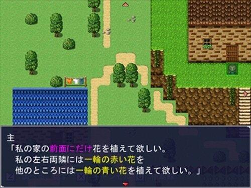 ぬるちゃんガーデン Game Screen Shot5