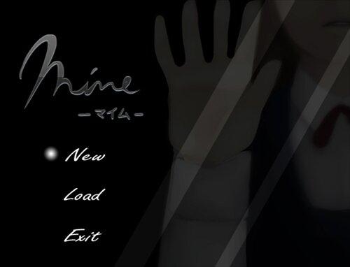 Mime -マイム- Game Screen Shot