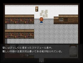 Mime -マイム- Game Screen Shot3