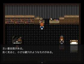 Mime -マイム- Game Screen Shot5