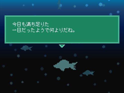 苦しみの無い世界 ver1.01 Game Screen Shot1