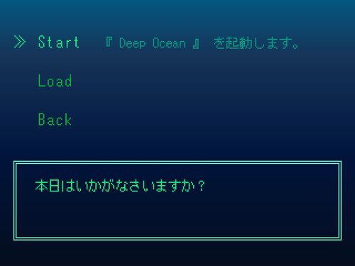 苦しみの無い世界 ver1.01 Game Screen Shot2