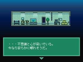 苦しみの無い世界 ver1.01 Game Screen Shot4