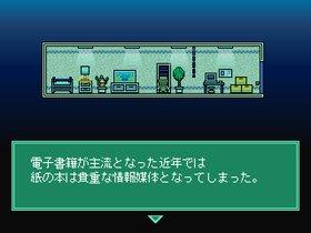 苦しみの無い世界 ver1.01 Game Screen Shot5