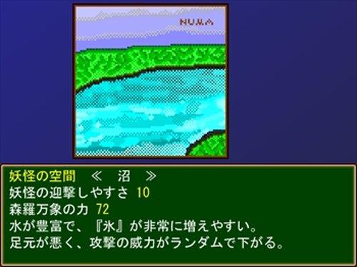 科学に飽きた人類達 第20巻 妖怪の嬉々姫 Game Screen Shot4