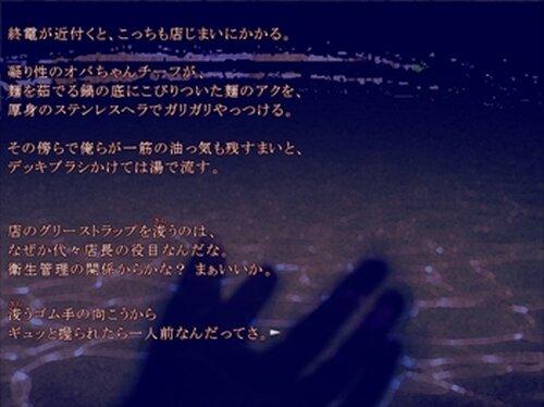 『家系の怪談 (いえけい の かいだん)』 Game Screen Shot2