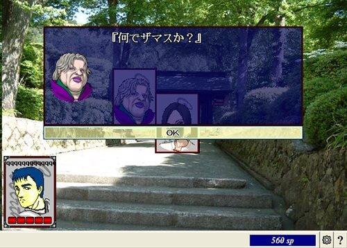 巫女おみくじ Game Screen Shot