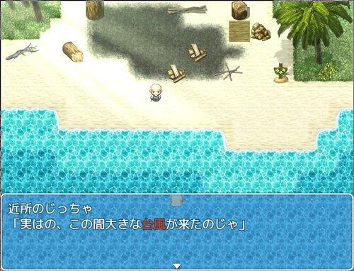 人魚時々台風、のち雨の精 Game Screen Shot1