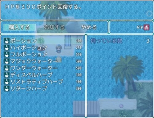 人魚時々台風、のち雨の精 Game Screen Shot4