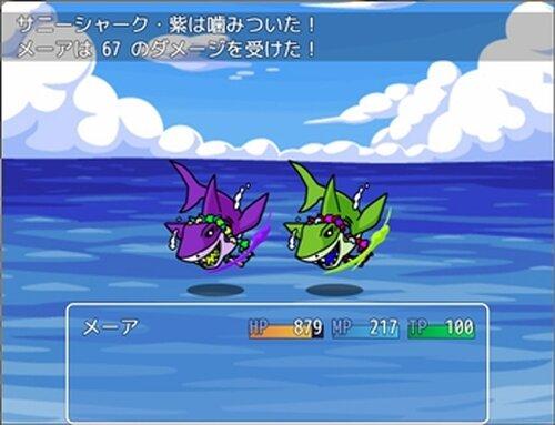 人魚時々台風、のち雨の精 Game Screen Shot5